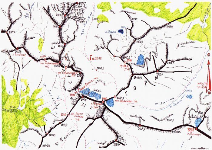 Схема Агепста – Турьи горы