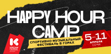 Happy Hour Camp