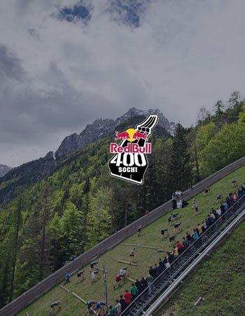 Red Bull 400 Сочи