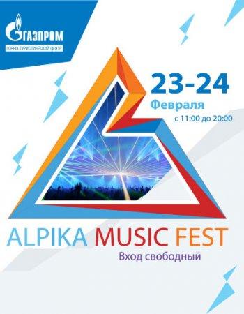 ALPIKA MUSIC FEST
