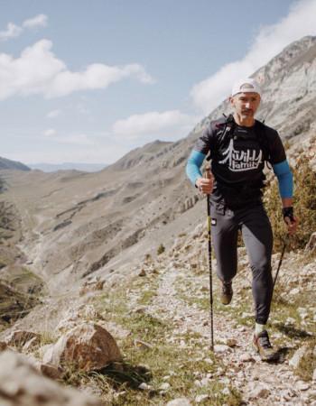 Salomon Wild Trail