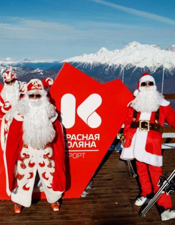 Новый год 2021 на Курорте Красная Поляна
