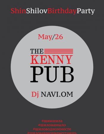 Пятница в The Kenny Pub