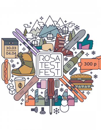 Rosa Test Fest 2016