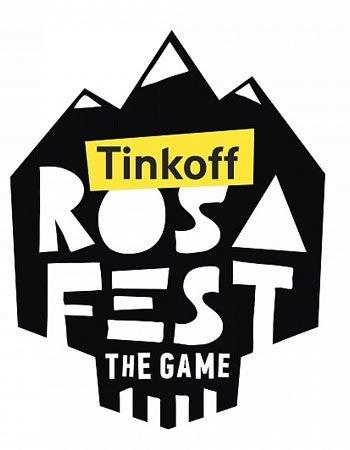 Зимний фестиваль Tinkoff Rosafest 2018. Катание, тусовки и обучение в горах теперь по другим правилам! Ты в ИГРЕ?