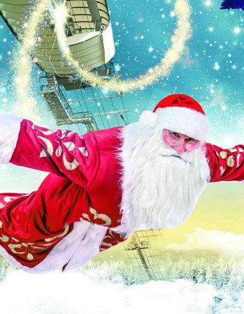 День Летающих Морозов в Скайпарке
