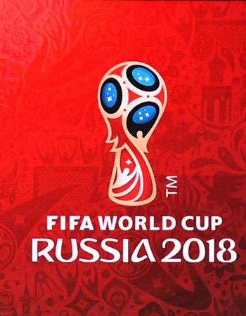 Чемпионт мира по Футболу FIFA 2018 в Сочи