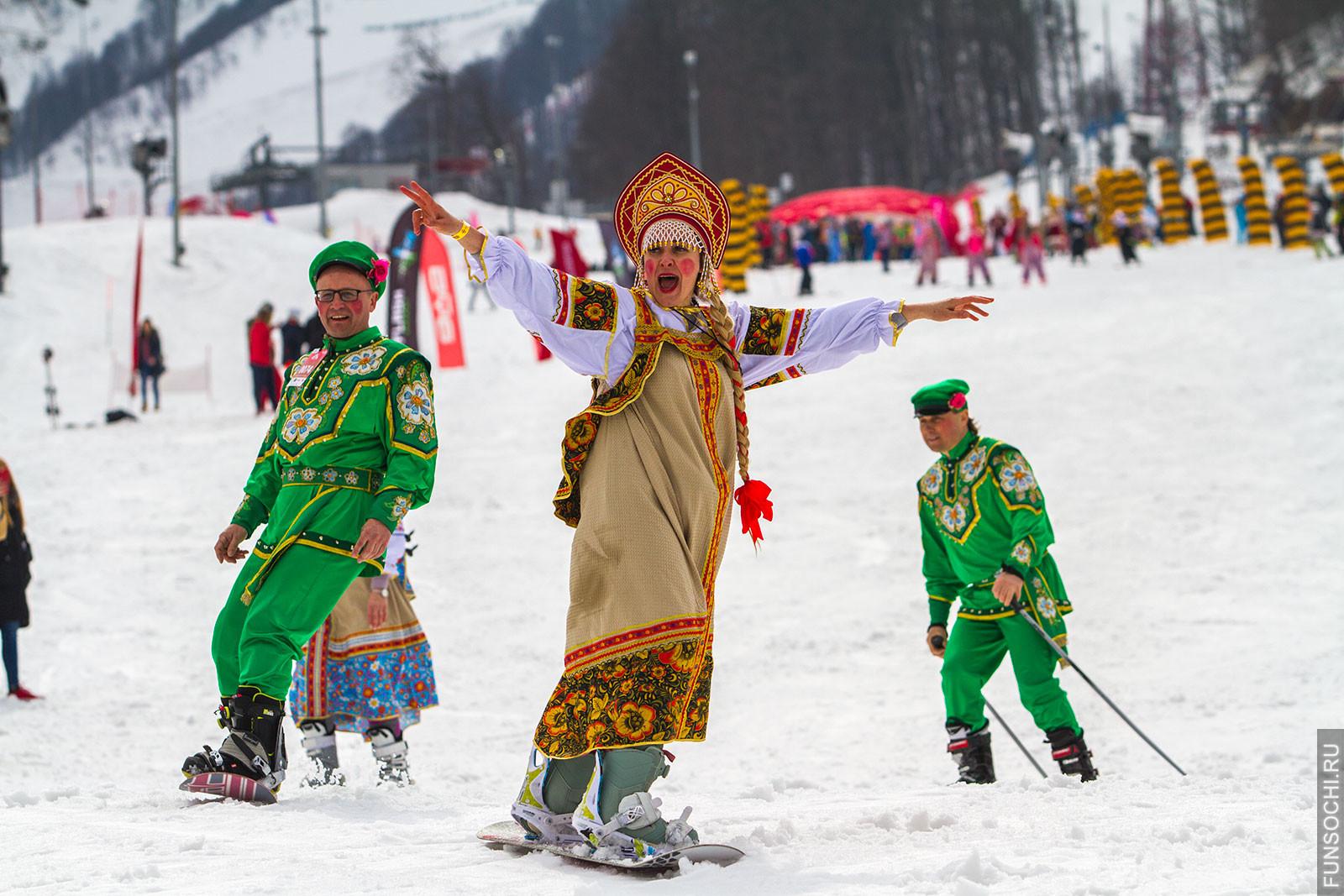 Русские народные сноубордисты и лыжники карнавал