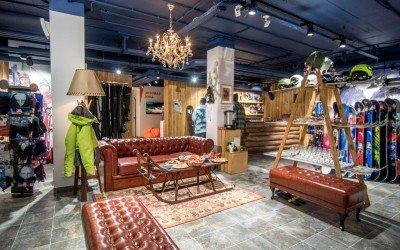 Кант (магазин и музей лыж)