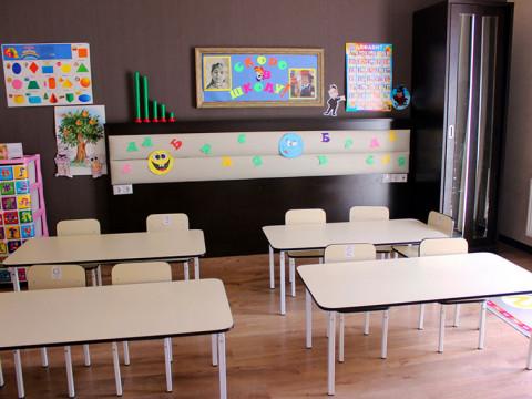 Класс в детском саде-школе Согласие