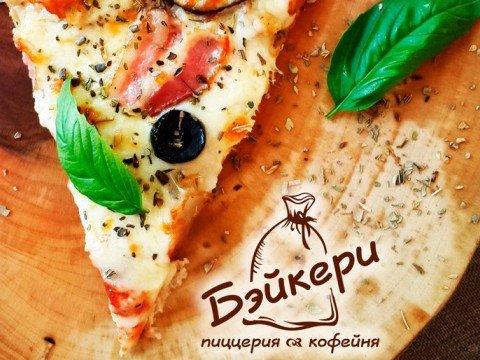 Пиццерия-кофейня Бэйкери