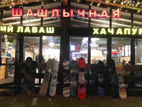 Шашлычная в Красной Поляне.