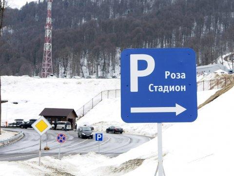 Поворот на парковку Роза Стадион
