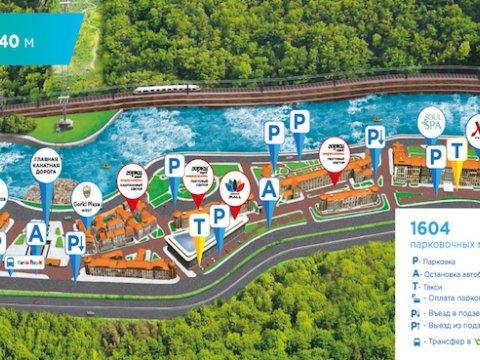 Парковочные места на территории Горки Город +540
