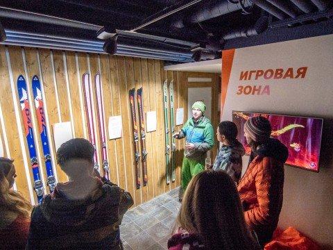 Кант музей горных лыж Роза Хутор