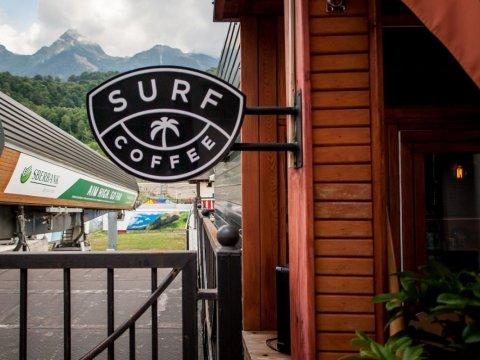 Вкусный кофе с собой в горах
