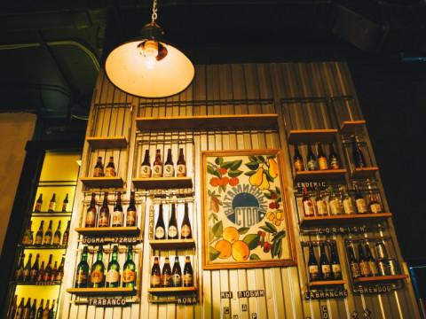 """Сидр и крафтовое пиво в баре """"Как Мы Любим"""""""