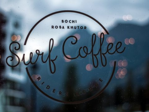 Кофейня SURF COFFEE на Роза Хутор