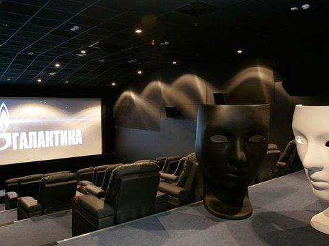 Кинотеатр звездный в Галактике