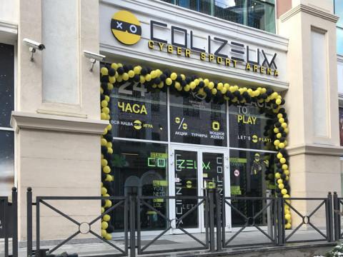 COLIZEUM - киберспортивный клуб в Красной Поляне