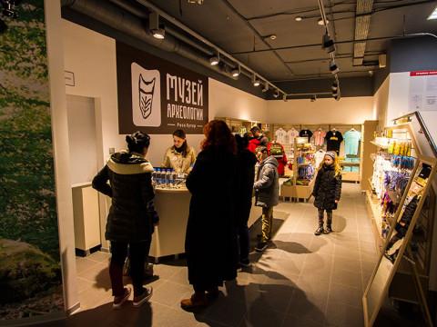 Сувенирный магазин в музее Археологии на Роза Хутор