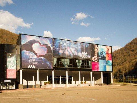 Концертный зал Роза Холл на Роза Хутор, Красная Поляна, Сочи