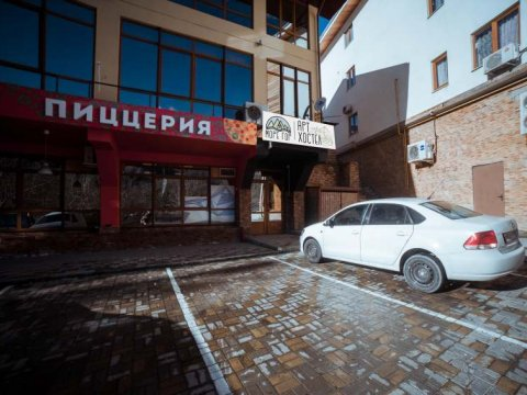 Хостел МореГор Красная Поляна, Сочи - вход