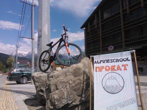 Летний прокат alpineschool