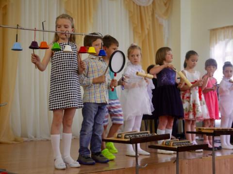 Детская школа искусств в Красной Поляне