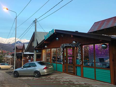 Кофе BroSto в Красной Поляне