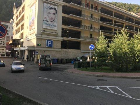 Здание расположения парковки Р1