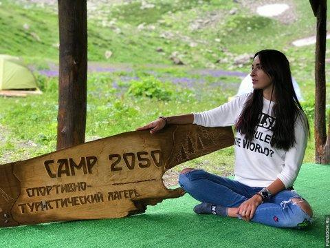 Спортивно-туристический лагерь 2050 в горах Красной Поляны