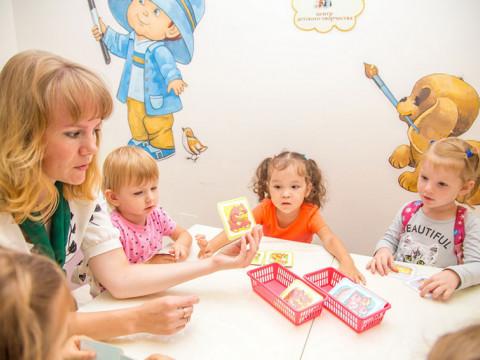 Занятия для малышей в Красной Поляне