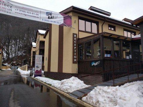 Прокат горных лыж и сноубордов, велосипедов и лонгбордов в Эсто Садке, Горки Город